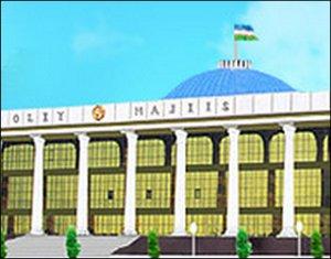 "Ўзбекистонда парламент сайловларини қаршилаб: ""Мухолифат"" ва давлат бюджети"