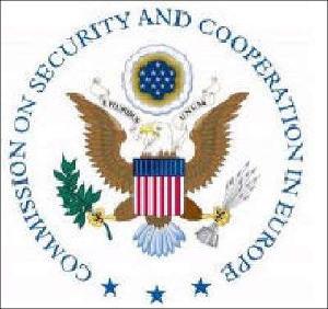 Хельсинкская комиссия США обсудит судьбы политических заключенных в Узбекистане