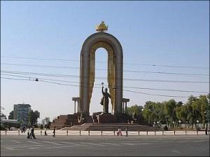 Площадь Сомони в Душанбе