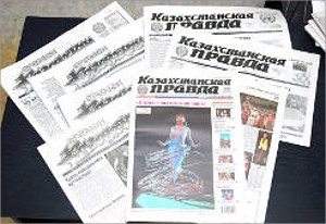 Вымирание казахстанских СМИ -  почти объективный процесс