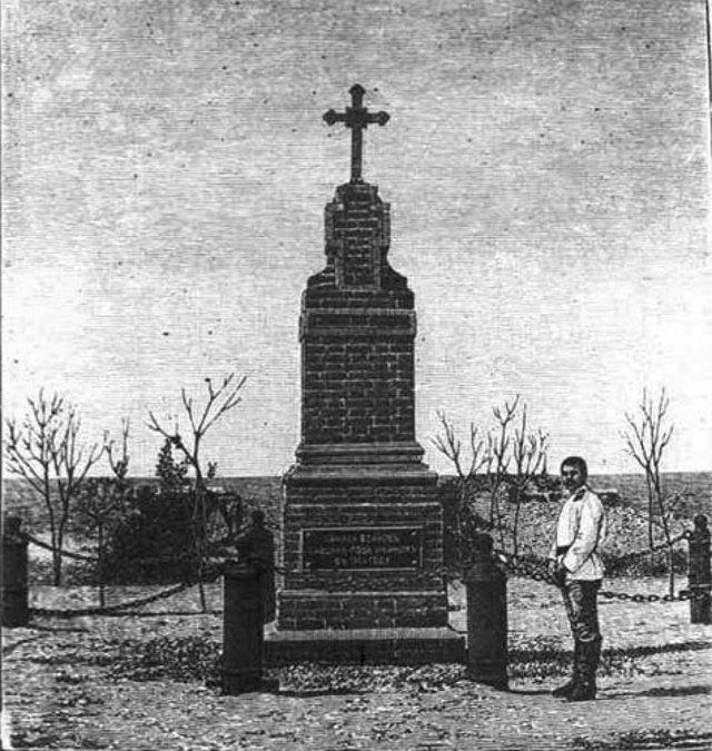 Памятник, поставленный на братской могиле на поле битвы под Иканом