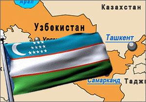 «Революция Узбекистану не нужна. И вот почему»