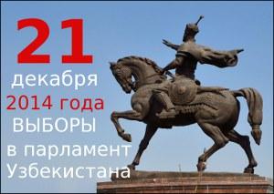 Узбекистан: Три истории о безнадежной предвыборной борьбе