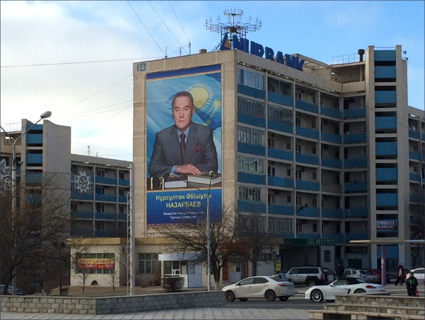 Дом с портретом Назарбаева