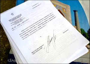 Малый бизнес в Узбекистане: Оболгали, засудили и  ограбили