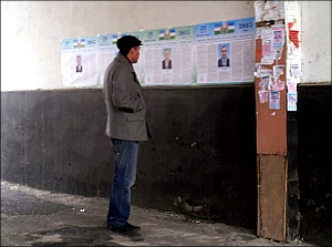 Узбекистан: Вялотекущая президентская «гонка» проходит по старым правилам и с тем же фаворитом