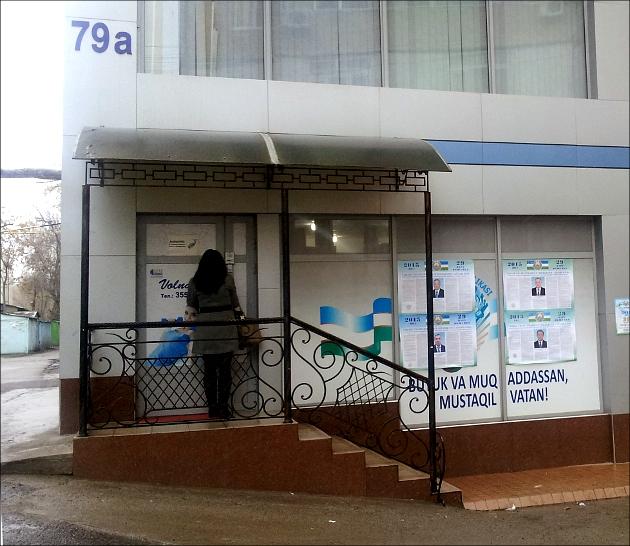 Выборы Узбекистан