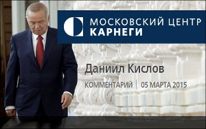 Pre-electoral faceoff with death: The end of the Karimov era in Uzbekistan