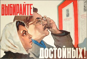 Выборы в советском Узбекистане: как это было