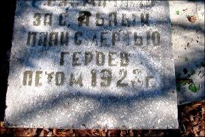 Снос памятников в Узбекистане: Вечная память, которой не бывает