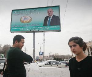 Правозащитники: В Узбекистане нет условий для честных выборов президента