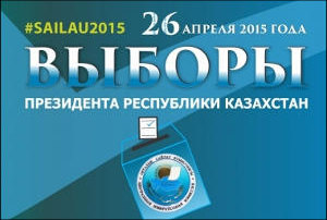 Казахстан: Самые тихие выборы