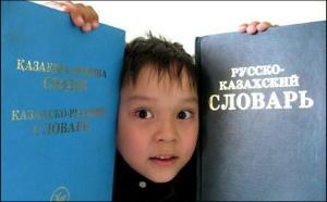 Южный Казахстан становится моноязычным?