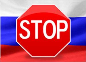 Запрет на въезд в Россию. Советы юриста