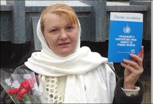 "Yelena Urlayeva: ""I feel humiliated, but I will continue fighting this criminal regime until the end"""