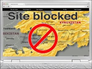 Кто и как будет блокировать веб-сайты в Кыргызстане?