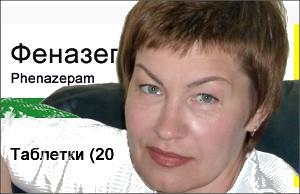 Опять двадцать пять: Гражданке России грозит суд за провоз феназепама в Узбекистан