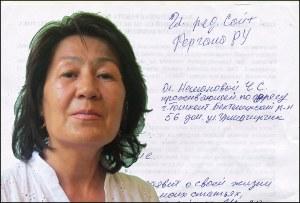 Еще одна отчаянная женщина Узбекистана: Чамангуль Негманова пытается вернуть в бюджет $400 млн