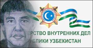 «Будьте бдительны!» Уличная преступность в Узбекистане широко обсуждается в соцсетях