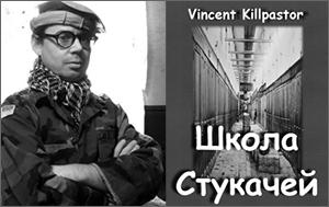 Непереносимое. В России выходит автобиографическая книга об узбекских тюрьмах