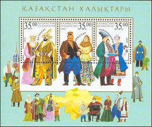 Исследование: Настроения русских, живущих в Казахстане