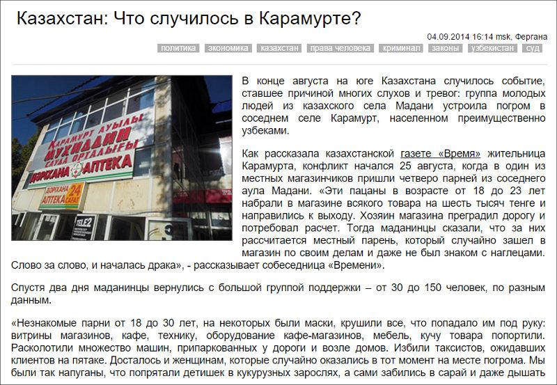 Трудовой договор для фмс в москве Булатниковская улица пакет документов для получения кредита Пилотская улица