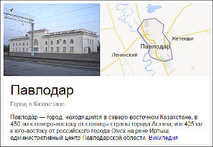«Павлодарское дело»: Следственные материалы опровергают утверждение прокурора