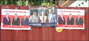 Кыргызстан: Выборы в парламент, узбекская сторона