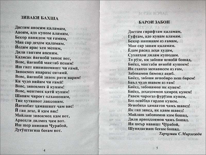 стихи про родину на английском языке для детей