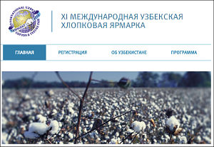Uzbekistan: Cotton slaves picked sells well, as usual…