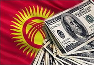На пороге дефолта. Что может спасти экономику Кыргызстана?
