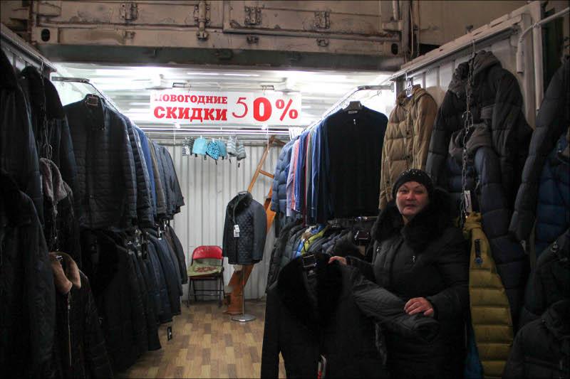 Юбки На Рынке Дордой В Бишкеке