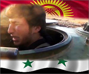 Кыргызстан: Кто уезжает воевать в Сирию