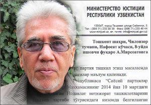 Ўзбекистон: Мухолифатчи Тожибой-ўғлига сиёсий партия тузишга рухсат берилдими?