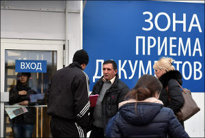 Россия: Эта тонкая-тонкая грань, или Почему легальный мигрант становится нелегальным