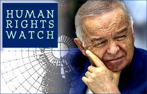Правозащитники в который раз призвали США надавить на Узбекистан. Будет ли толк?