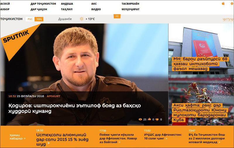 Новости ттк канала темиртау
