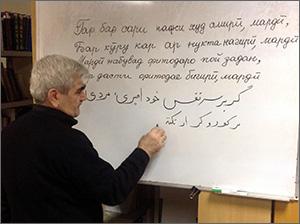 Поговорим по-соседски. Москвичи изучают языки бывших сограждан