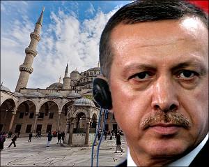 «Вся султанская рать» - онлайн-книга о современной Турции на страницах «Ферганы». Часть I