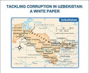 Коррупция в Узбекистане