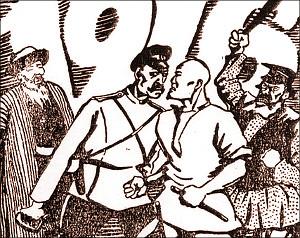 К 100-летию Восстания 1916 года: Заметки историка