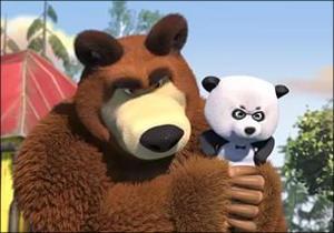 Медведь и панда - братья навек!