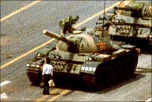 Тяньаньмэнь. Врата великой битвы