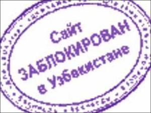 Ўзбекистон: Интернет фойдаланувчиларини кузатиш қонунийлаштирилади