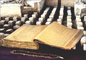 Отрарская библиотека – миф в законе