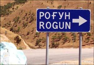 Хамиджон Арифов: «Построив Рогун, Таджикистан не будет забирать воды больше положенного по лимиту»