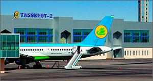 Страна начинается с аэропорта. Три истории о прилете в Узбекистан