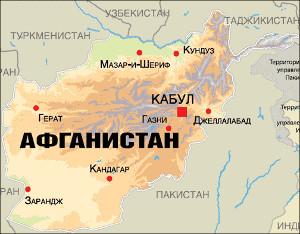 Валдайский клуб: «Новый этап кризиса в Афганистане и безопасность Таджикистана»