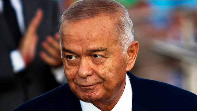 Срочно: Президент Узбекистана Ислам Абдуганиевич Каримов скончался на 79 году жизни от кровоизлияния в мозг, случившегося два дня назад