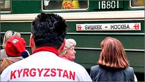 Киргизы в России: Нелегко, небезопасно, но не так уж и плохо
